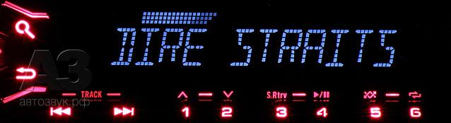Pioneer MVH-280FD дисплей
